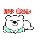 主婦が作った ブサイクくま 関西弁1(個別スタンプ:02)