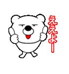 主婦が作った ブサイクくま 関西弁1(個別スタンプ:05)