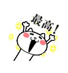 リアクション★にゃんこ(個別スタンプ:02)