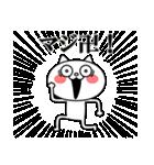 リアクション★にゃんこ(個別スタンプ:06)