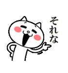 リアクション★にゃんこ(個別スタンプ:07)