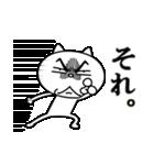 リアクション★にゃんこ(個別スタンプ:08)