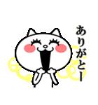 リアクション★にゃんこ(個別スタンプ:09)