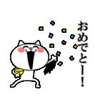 リアクション★にゃんこ(個別スタンプ:10)