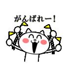 リアクション★にゃんこ(個別スタンプ:11)