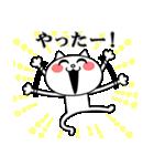 リアクション★にゃんこ(個別スタンプ:12)