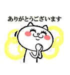 リアクション★にゃんこ(個別スタンプ:13)