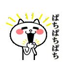 リアクション★にゃんこ(個別スタンプ:14)