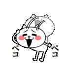 リアクション★にゃんこ(個別スタンプ:24)
