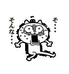 リアクション★にゃんこ(個別スタンプ:27)