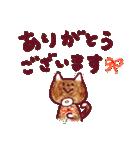 みっけにゃん(個別スタンプ:09)