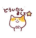 みっけにゃん(個別スタンプ:14)