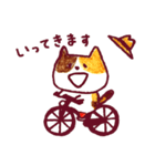 みっけにゃん(個別スタンプ:22)