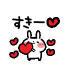 でか文字・LOVE♡うさぎ(個別スタンプ:01)