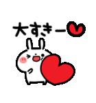 でか文字・LOVE♡うさぎ(個別スタンプ:02)