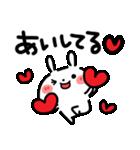 でか文字・LOVE♡うさぎ(個別スタンプ:03)