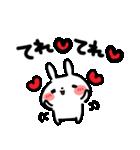 でか文字・LOVE♡うさぎ(個別スタンプ:04)
