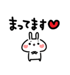 でか文字・LOVE♡うさぎ(個別スタンプ:06)