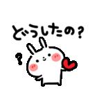 でか文字・LOVE♡うさぎ(個別スタンプ:07)
