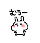 でか文字・LOVE♡うさぎ(個別スタンプ:08)