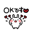 でか文字・LOVE♡うさぎ(個別スタンプ:09)