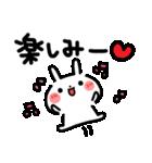 でか文字・LOVE♡うさぎ(個別スタンプ:11)