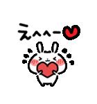でか文字・LOVE♡うさぎ(個別スタンプ:12)