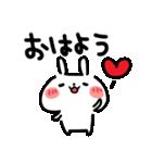 でか文字・LOVE♡うさぎ(個別スタンプ:13)