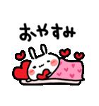 でか文字・LOVE♡うさぎ(個別スタンプ:14)