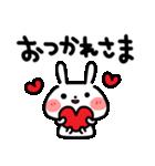 でか文字・LOVE♡うさぎ(個別スタンプ:15)