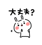 でか文字・LOVE♡うさぎ(個別スタンプ:16)