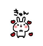 でか文字・LOVE♡うさぎ(個別スタンプ:17)