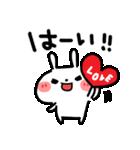 でか文字・LOVE♡うさぎ(個別スタンプ:18)