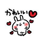 でか文字・LOVE♡うさぎ(個別スタンプ:19)