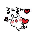 でか文字・LOVE♡うさぎ(個別スタンプ:20)