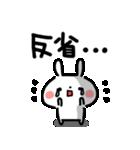でか文字・LOVE♡うさぎ(個別スタンプ:21)