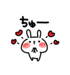 でか文字・LOVE♡うさぎ(個別スタンプ:23)