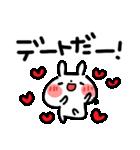 でか文字・LOVE♡うさぎ(個別スタンプ:24)