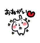 でか文字・LOVE♡うさぎ(個別スタンプ:25)