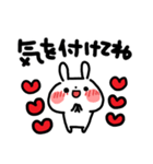 でか文字・LOVE♡うさぎ(個別スタンプ:26)