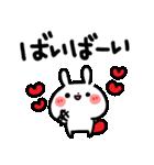 でか文字・LOVE♡うさぎ(個別スタンプ:27)