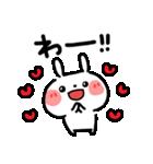 でか文字・LOVE♡うさぎ(個別スタンプ:28)