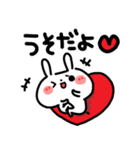 でか文字・LOVE♡うさぎ(個別スタンプ:29)