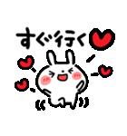 でか文字・LOVE♡うさぎ(個別スタンプ:30)