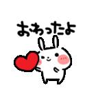 でか文字・LOVE♡うさぎ(個別スタンプ:31)