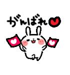 でか文字・LOVE♡うさぎ(個別スタンプ:32)