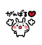 でか文字・LOVE♡うさぎ(個別スタンプ:33)