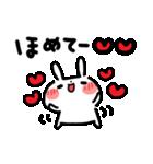 でか文字・LOVE♡うさぎ(個別スタンプ:34)