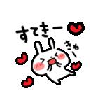 でか文字・LOVE♡うさぎ(個別スタンプ:35)