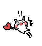 でか文字・LOVE♡うさぎ(個別スタンプ:39)